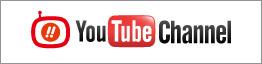 You Tube チャンネル